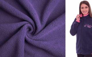 Ткань флис: что это такое, состав, применение, уход