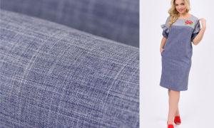 Ткань габардин: плетение, состав, особенности материала