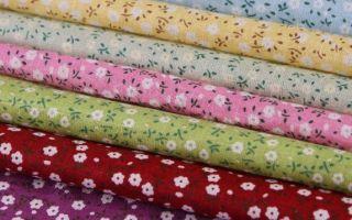 Ткань ситец: описание, ее особенности и советы по уходу