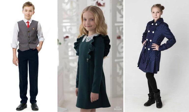 детская одежда из поливискозы