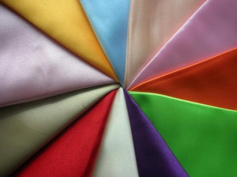 разноцветный атлас